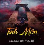 Tinh Môn