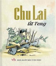 Út Teng