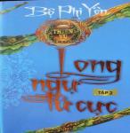 Thiên Vũ Tập 2: Long Ngự Tứ Cực - Bộ Phi Yên