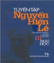 Người Quảng Nam - Lê Minh Quốc
